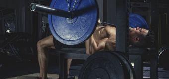 Тренировка груди по-новому!