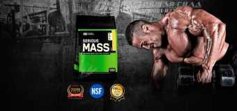 Гейнер для набора веса — быстрый рост качественной мускулатуры